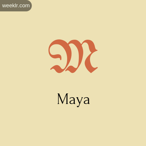 Download Free -Maya- Logo Image