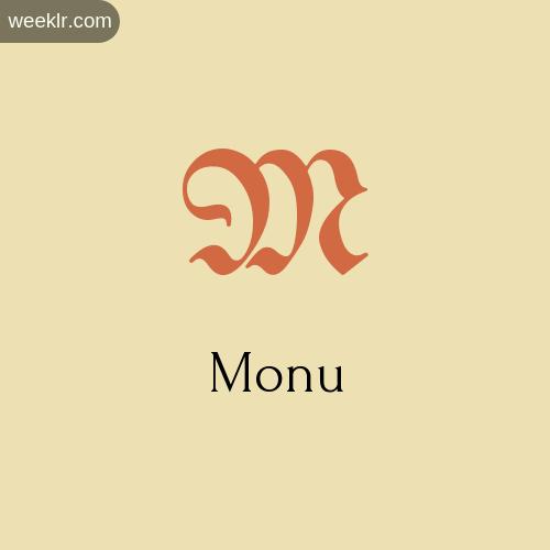 Download Free -Monu- Logo Image