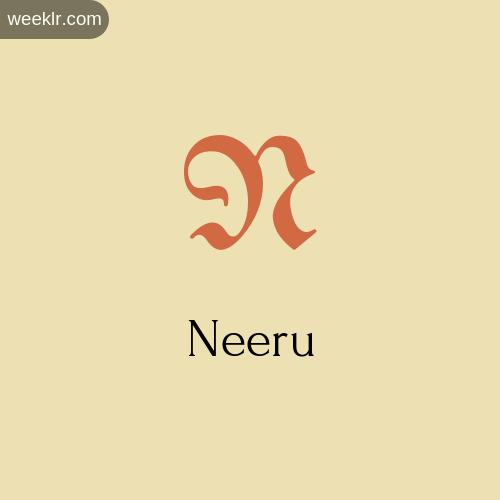 Download Free -Neeru- Logo Image