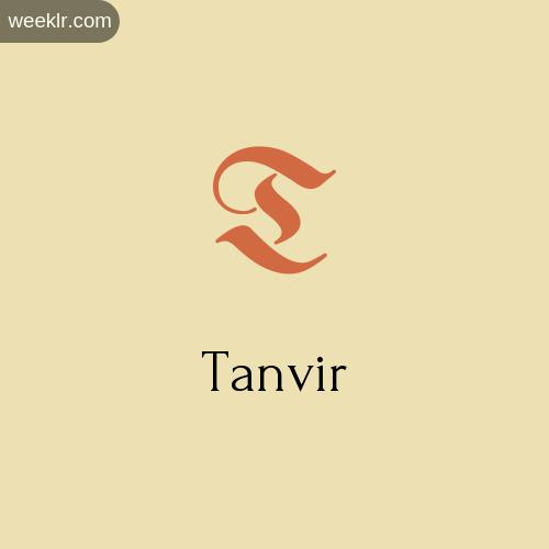 Download Free -Tanvir- Logo Image