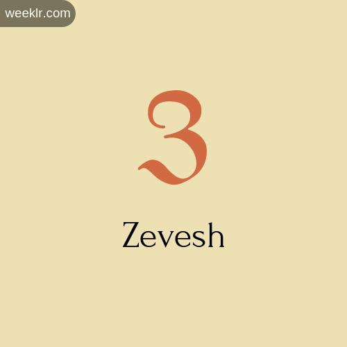 Download Free -Zevesh- Logo Image