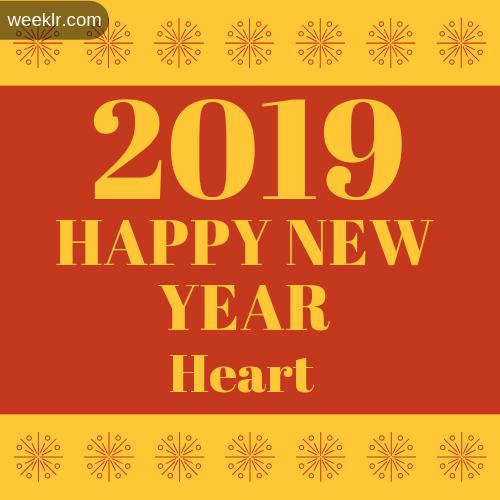 Heart 2019 Happy New Year image photo
