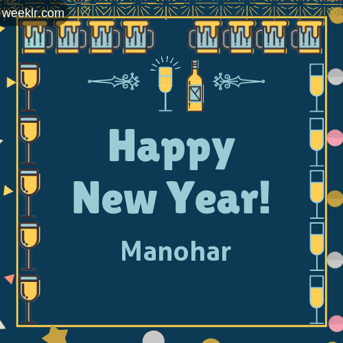 Manohar   Name On Happy New Year Images