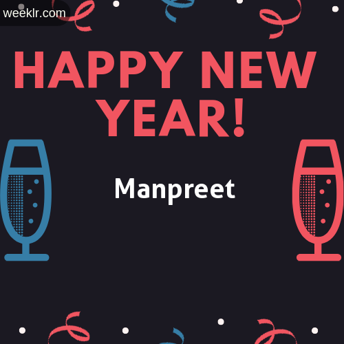 -Manpreet- Name on Happy New Year Image