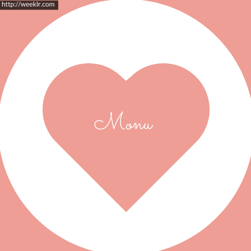 Pink Color Heart -Monu- Logo Name