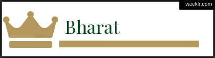 Royals Crown -Bharat- Name Logo Photo