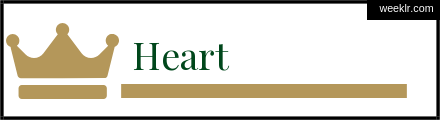 Royals Crown Heart Name Logo Photo