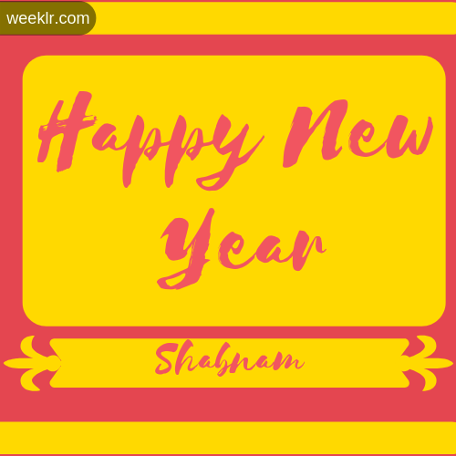 -Shabnam- Name New Year Wallpaper Photo