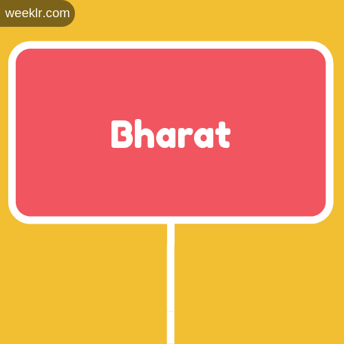 Sign Board -Bharat- Logo Image