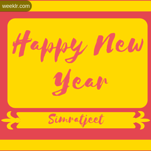 -Simratjeet- Name New Year Wallpaper Photo
