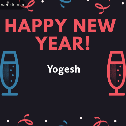 Yogesh Name on Happy New Year Image