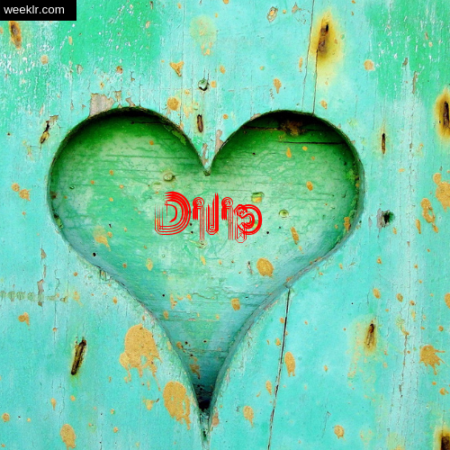 3D Heart Background image with -Dilip- Name on it