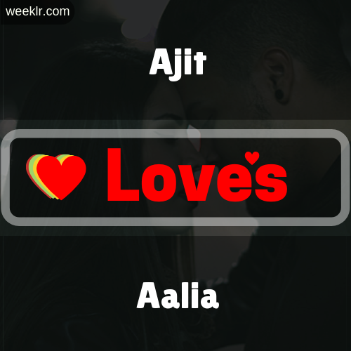 Ajit  Love's Aalia Love Image Photo