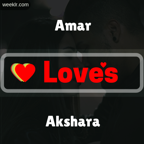 Amar  Love's Akshara Love Image Photo