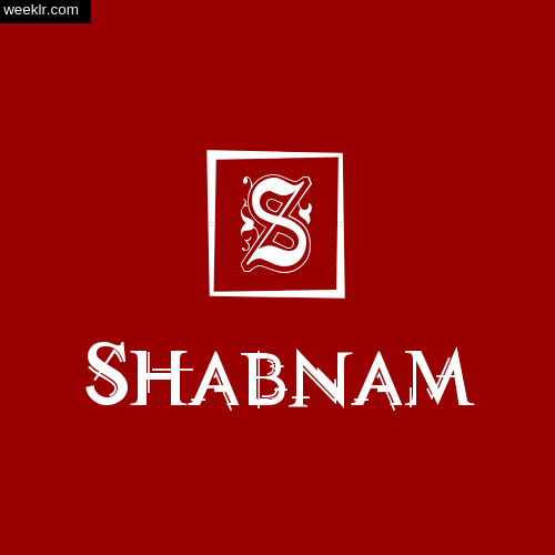 -Shabnam- Name Logo Photo Download Wallpaper