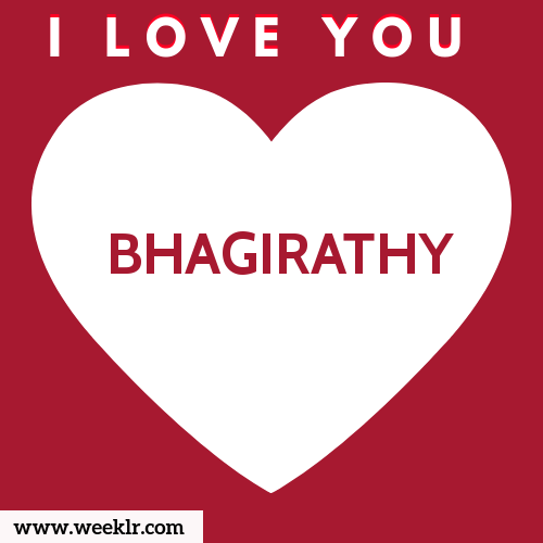 BHAGIRATHY I Love You Name Wallpaper