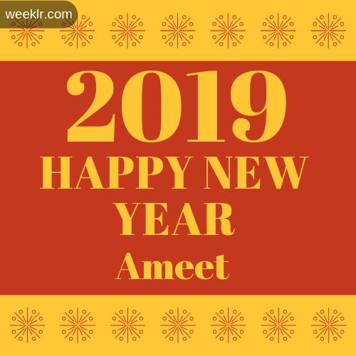 -Ameet- 2019 Happy New Year image photo