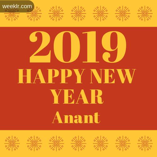 -Anant- 2019 Happy New Year image photo