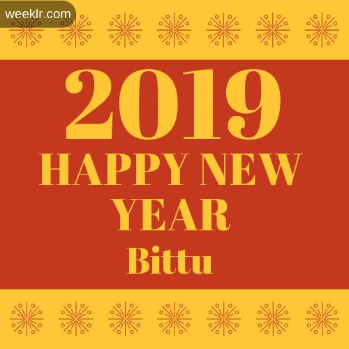 -Bittu- 2019 Happy New Year image photo