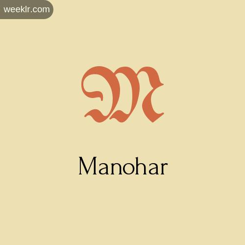 Download Free -Manohar- Logo Image