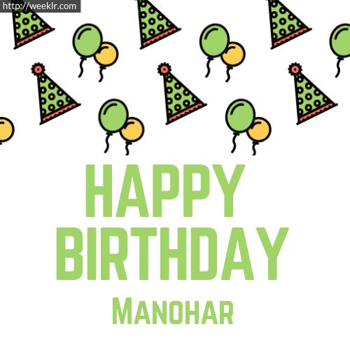 Download Happy birthday -Manohar- with Cap Balloons image