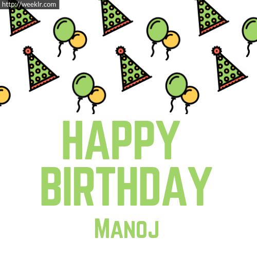 Download Happy birthday -Manoj- with Cap Balloons image