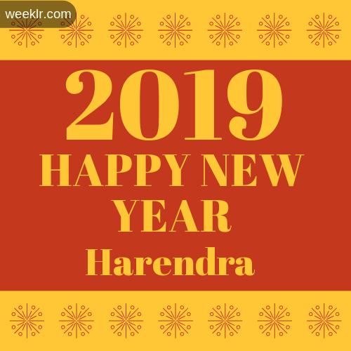 -Harendra- 2019 Happy New Year image photo