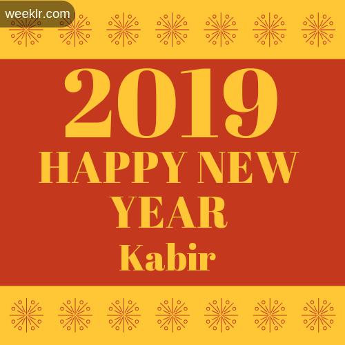 -Kabir- 2019 Happy New Year image photo