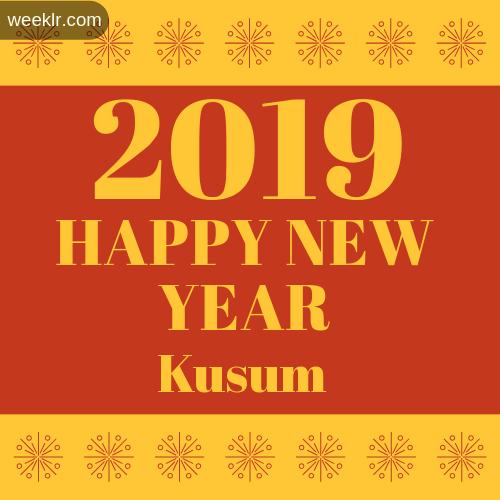 -Kusum- 2019 Happy New Year image photo