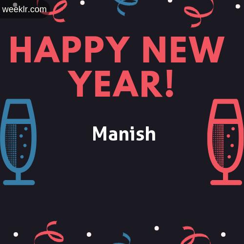-Manish- Name on Happy New Year Image