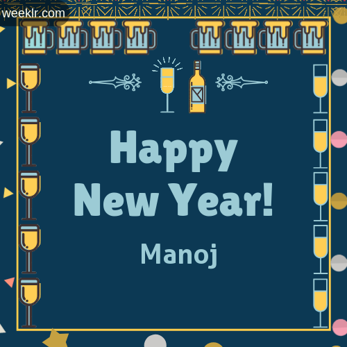 -Manoj- Name On Happy New Year Images