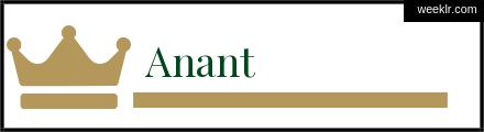 Royals Crown -Anant- Name Logo Photo