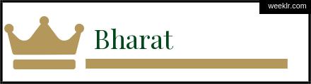 Royals Crown -Bharat- Name Logo Photo