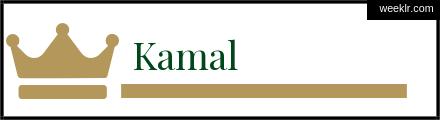 Royals Crown -Kamal- Name Logo Photo