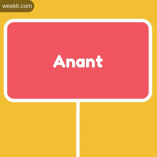 Sign Board -Anant- Logo Image
