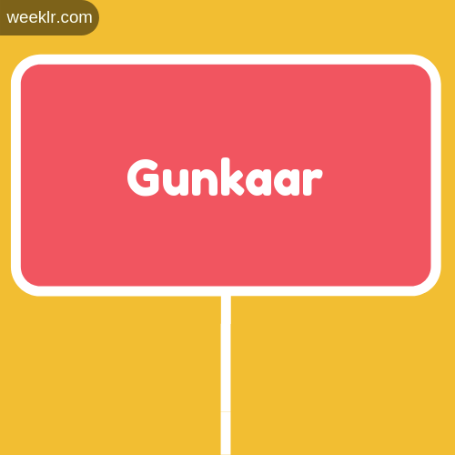 Sign Board -Gunkaar- Logo Image