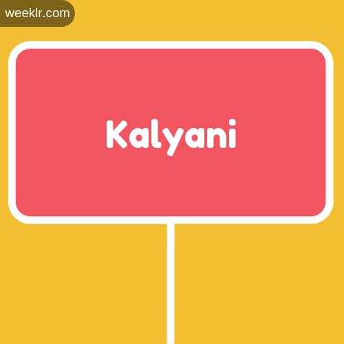 Sign Board -Kalyani- Logo Image
