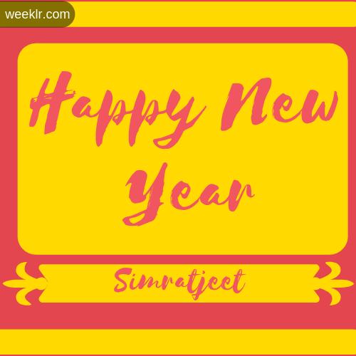 -Simratjeet- Name New Year Wallpaper Photo
