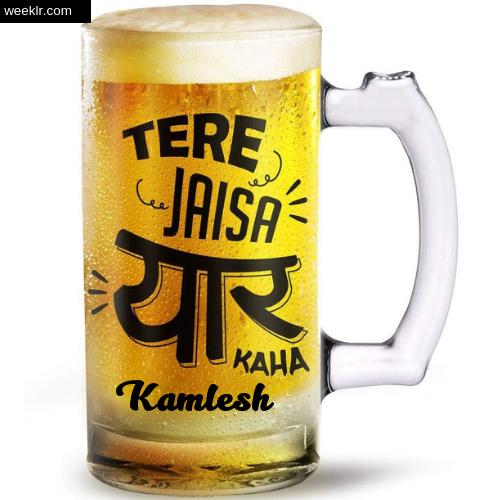 Write -Kamlesh- Name on Funny Beer Glass Friendship Day Photo