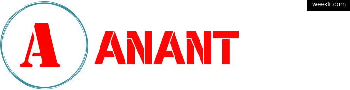 Write -Anant- name on logo photo